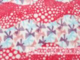 欧特嘉 厂家直销 经纬编布料印花面料服装家纺布料 100%涤纶面