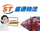 惠阳物流公司,惠阳到全国包车零担物流运输,搬家搬厂等代打包