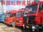 淄博昌国路南段至乌鲁木齐(双向)