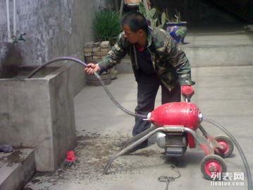 无锡低价下水道疏通,水管,水龙头维修,服务绝对OK