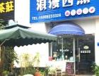 南沙万达广场附近盈利蛋糕店转让《租铺客》