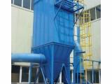 清远组合式脉冲除尘布袋环保工程造价,五金厂除尘设备