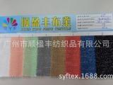 878# 珠地乱花 针织时装面料 厂家直销 韩国面料 时装面料