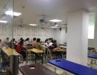 广州学习中医培训班