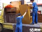 承接大中小家庭 公司 个人 学生搬家 公司送货,提货