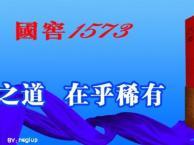 国窖1573回收 北京回收整箱国窖1573
