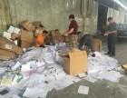 清远公司档案销毁中心