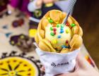 原舞说只做消费者喜欢的松枝记滋蛋仔冰淇淋