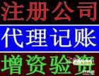 苏州姑苏区代办营业执照公司注册工商注册 免费代办啦