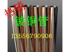 鹏赫金属材料厂家 供应c17200铍铜管 价格优惠