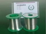 苏州地区锡铋低温焊丝制造商
