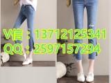 地摊货牛仔裤厂家直销韩版新款小脚裤批发5元牛仔裤批发市场