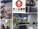 广州大一众搬家公司 守信靠谱 自建物流车队
