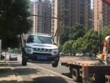 晋城汽车电瓶道路拖车道路救援热线