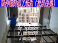 广渠门钢结构阁楼搭建起二层小楼加隔层隔断楼梯扶手等