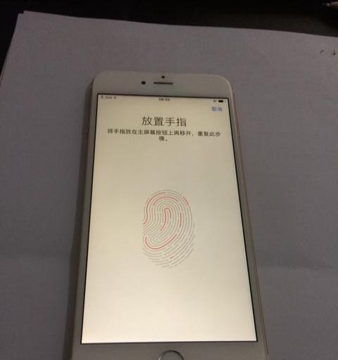 99成.64g新苹果6PLUS