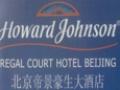 帝景豪廷大酒店加盟