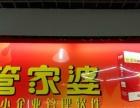 义乌用友管家婆财务软件服务中心