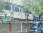 新田县龙泉镇滨河东路63 商业街卖场 80平米