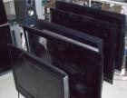 洛阳上门回收液晶显示器,洛阳专业上门回收液晶电视