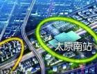 锦东国际可分租高端写字楼超低物业费超低停车费现房