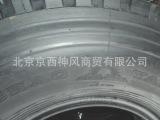 朝阳卡客车轮胎 批发各种型号朝阳卡客车轮胎