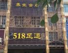 新河街运输公司门面房出租可分租1000平米