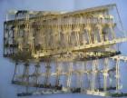长宁区各类废铜回收-金属边角料回收-五金模具模型回收