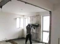 切墙打洞 专业墙面拆除 专业承接楼板切割