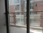 出租铝厂小区3室2厅2卫实木地板带家具交通便利离实小近四楼