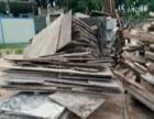 福建专业回收工地木方