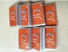 北京购物卡回收 北京购物卡回收价格