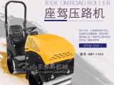 1吨压路机 座驾式压路机 双钢轮驱动小型压路机 压沿边桥涵