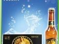 啤酒招商 啤酒批发 啤酒代理 啤酒加盟