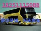 从吴江到焦作的汽车(大巴车)几点发车?几点到?多少钱?
