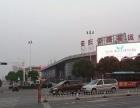 客运总站,光彩四期东侧 仓库 5000平米