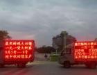 玉林市北流容县博白视频广告车出租仅需500元起