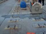 高铁无砟轨道板切割拆除