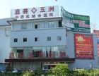 嘉善五洲医院,嘉善五洲男妇科医院 指定网站
