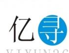 58代理推广,网站制作,域名注册,互联网信息服务!
