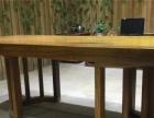 茶桌办公桌画案桌实木大板茶桌办公桌画案桌