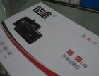 专业加装车载导航仪行车记录仪