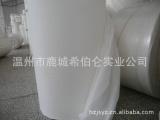 供应-口罩用水刺无纺布(平纹、网孔等)