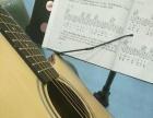 吉他培训性价比超高
