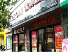 修文县客车站对面200平临街门面低价转让【租铺客】