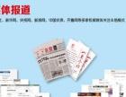 丰信农业服务加盟 农业用具 投资金额 1-5万元