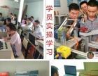 工业帮西门子三菱PLC电气自动化培训