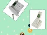 深圳移动无线固话座机办理家庭电话安装电销专用电话