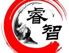 福州市长乐区专业公司注册营业执照代办