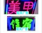 户外防水LED电子灯箱广告牌定做闪动发光字订做门头